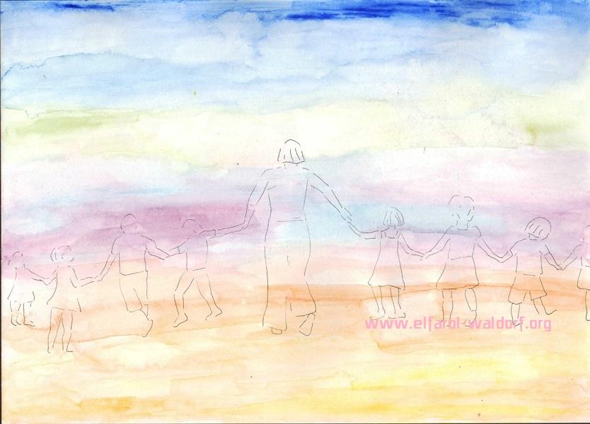 maestra y niños-pequeño logo rosa